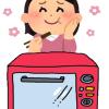 電子レンジ・オーブンレンジの選び方、使い方、修理【 図解】