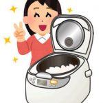 炊飯器の正しい選び方、使い方、修理 【図解】