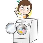 衣類乾燥機の正しい選び方、使い方、メンテ、修理、買取 【図解】