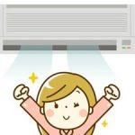 エアコン、空調機の正しい選び方、使い方、掃除、修理 【図解】