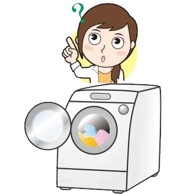 洗濯機の選び方 ポイント